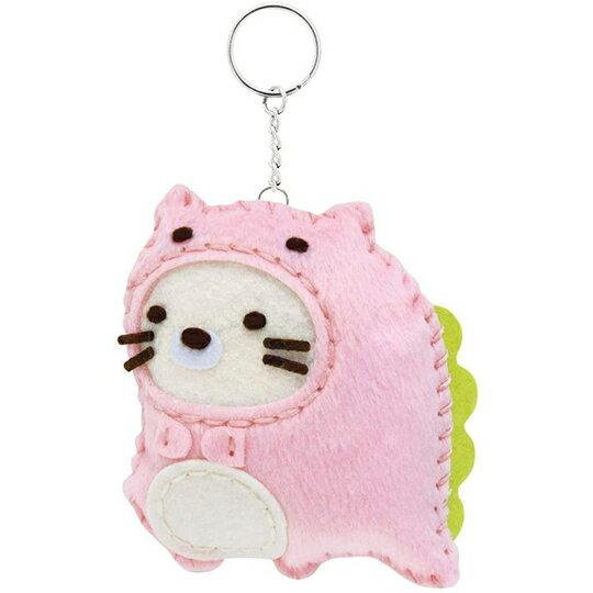 小禮堂 角落生物 貓咪 DIY不織布鑰匙圈 玩偶鑰匙圈 手作鑰匙圈 玩偶吊飾 (粉恐龍)