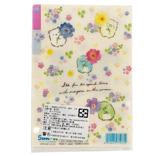 【領券折$30】小禮堂 角落生物 日製 A6分類文件夾 資料夾 檔案夾 L夾 (黃 紫花)