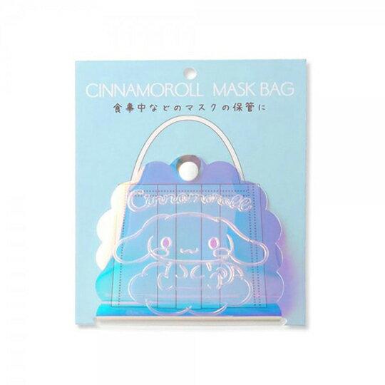 【領券折$30】小禮堂 大耳狗 造型塑膠扣式口罩提包 透明口罩夾 口罩包 口罩套 (鐳射光)