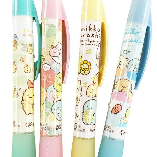 小禮堂 角落生物 胖胖自動鉛筆 減壓自動筆 胖胖筆 (4款隨機)