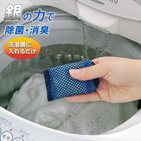 小禮堂 Arnest 日製 洗衣槽清潔劑 洗衣機清洗 酵素清潔 銀離子 (藍盒裝)