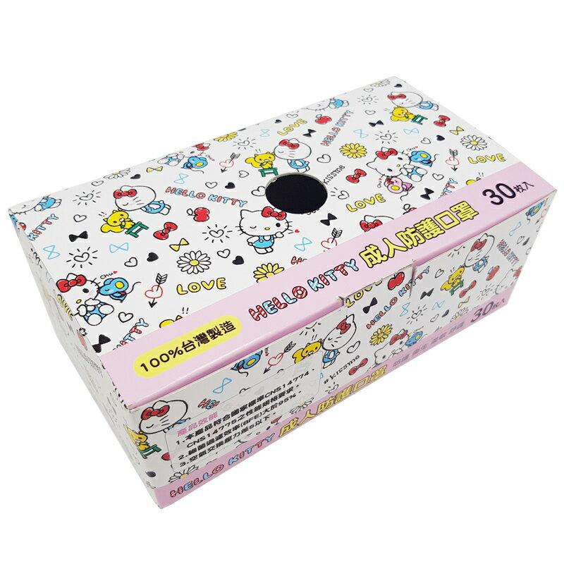 【領券折$30】小禮堂 Hello Kitty 成人不織布口罩組 平面口罩 防護口罩 拋棄式口罩 (30入 白 塗鴉)