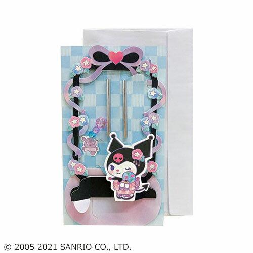 小禮堂 酷洛米 立體卡片 (風鈴款)