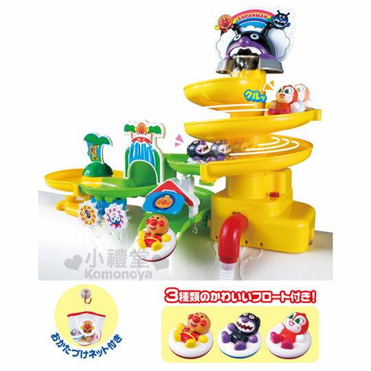 〔小禮堂嬰幼館〕麵包超人 滑水道洗澡玩具組《橘盒裝.椰子樹.細菌人》添增樂趣