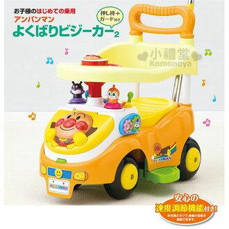 〔小禮堂嬰幼館〕麵包超人 日製三階段手推學步車玩具《黃盒裝.大臉》適合10個月以上兒童