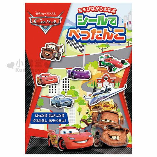 〔小禮堂〕CARS閃電麥坤 日製貼紙遊戲書《紅綠.賽車跑道.多輛賽車》適合3歲以上兒童