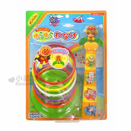 〔小禮堂嬰幼館〕麵包超人 套圈圈玩具組《橘盒裝.椰子樹.坐姿》適合3歲以上兒童