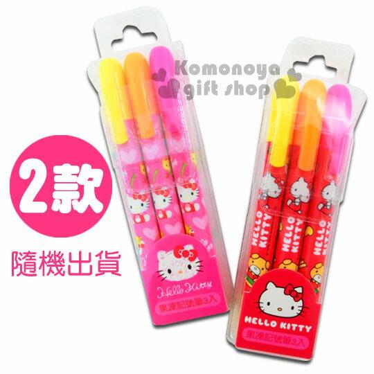 〔小禮堂〕Hello Kitty 果凍螢光筆《2款.隨機出貨.3入.粉/紅.大臉》多色一次擁有
