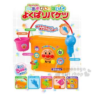〔小禮堂嬰幼館〕麵包超人 水車花灑水桶玩具組《橘盒裝.大臉》適合3歲以上兒童