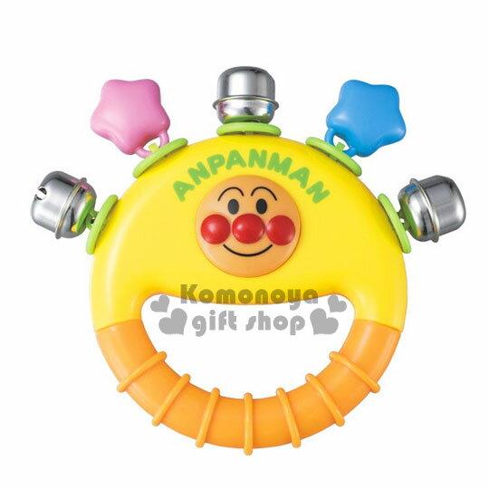 〔小禮堂嬰幼館〕麵包超人 手搖鈴玩具《橘黃.大臉.圓》