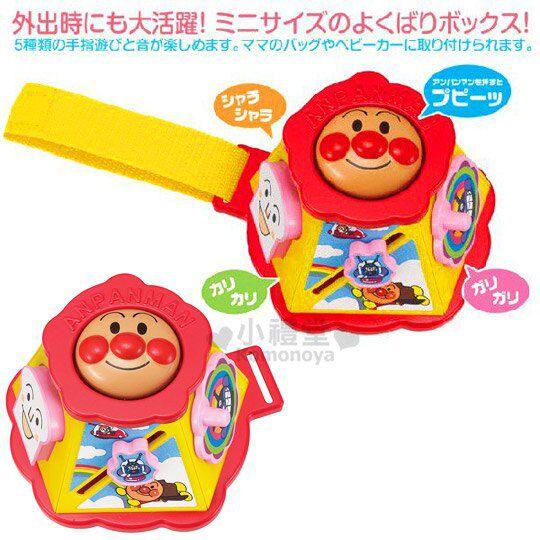 〔小禮堂嬰幼館〕麵包超人 嬰兒車用玩具《紅黃.大臉》增添親子間的親密度 0