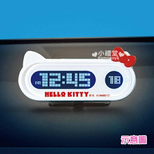 〔小禮堂〕Hello Kitty 車用液晶時鐘《小.白.造型》還可調節角度