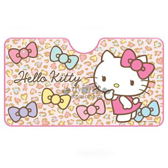 〔小禮堂〕Hello Kitty 汽車前窗遮陽板~粉.豹紋.多彩蝴蝶結.翹屁股~為您抵擋炙