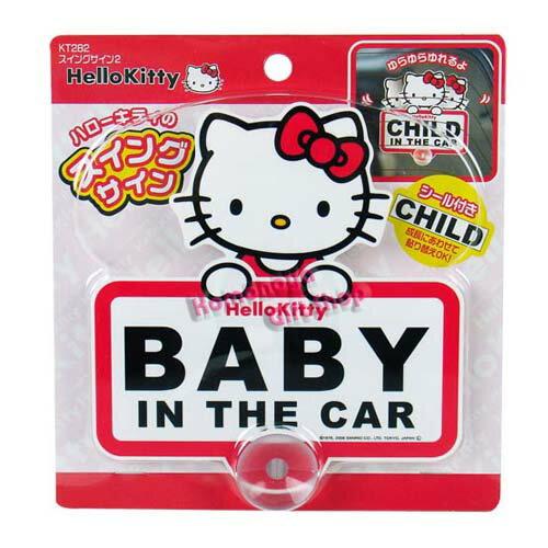 〔小禮堂〕Hello Kitty 汽車用警語牌《Baby in the car》KT會晃動