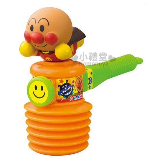 〔小禮堂嬰幼館〕麵包超人 槌子玩具《造型.飛天》會發出嗶嗶嗶可愛聲響