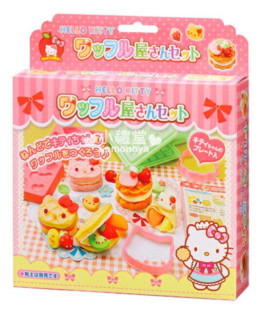 〔小禮堂嬰幼館〕Hello Kitty 壓模玩具組《粉.甜點.盒裝》適合3歲以上孩童