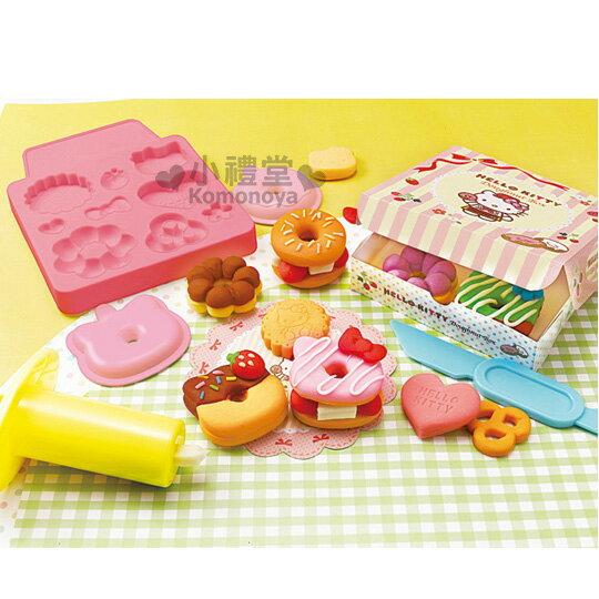 〔小禮堂嬰幼館〕Hello Kitty 黏土模具組《粉.甜點.盒裝》適合3歲以上孩童