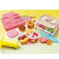凱蒂貓週邊商品推薦到〔小禮堂嬰幼館〕Hello Kitty 黏土模具組《粉.甜點.盒裝》適合3歲以上孩童