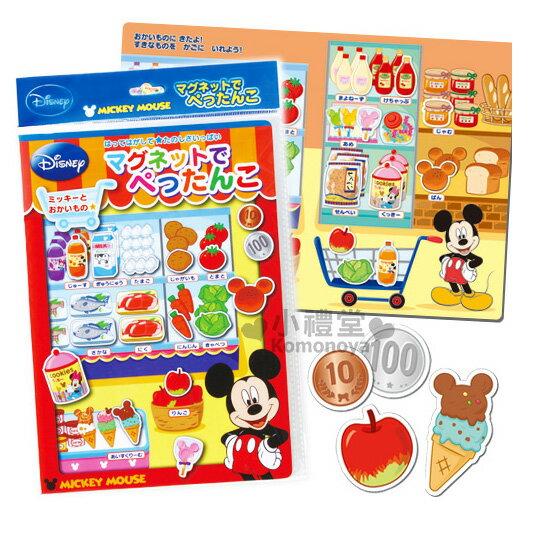 〔小禮堂〕迪士尼 米奇 磁鐵遊戲書《紅黃.食物.買東西》適合3歲以上兒童