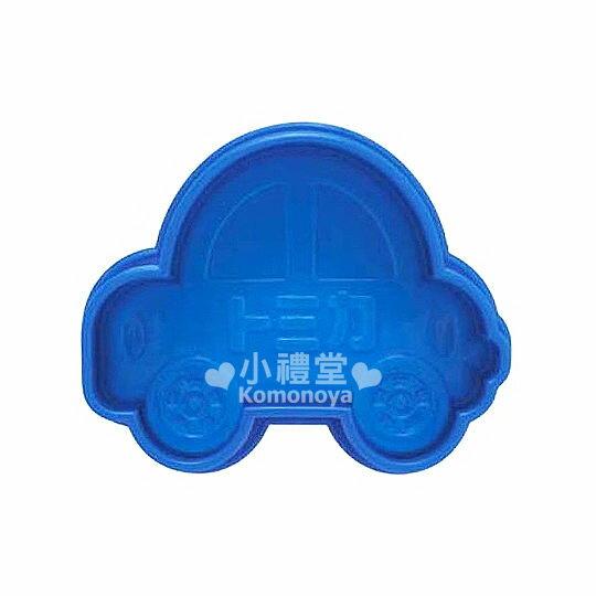 〔小禮堂〕TOMIKA 車形飯糰壓模《藍》創意便當輕鬆做