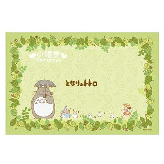 〔小禮堂〕宮崎駿 Totoro龍貓 野餐墊《S.綠.撐傘.葉子》單人尺寸.散步系列