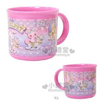 〔小禮堂〕寶石寵物 日製塑膠杯《粉.旋轉木馬.閃亮》適合小朋友學習用