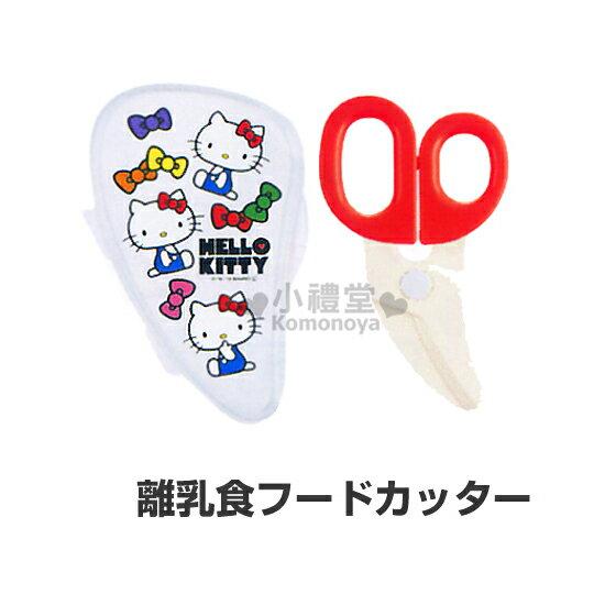 〔小禮堂〕Hello Kitty 嬰兒食物剪刀《紅.蝴蝶結.滿版》媽咪的好幫手