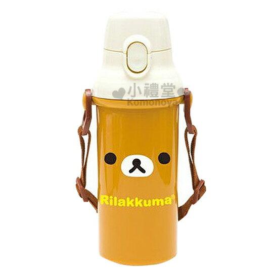 〔小禮堂〕懶懶熊 日製直飲式水壺~棕.大臉.480 ml~附一張姓名貼