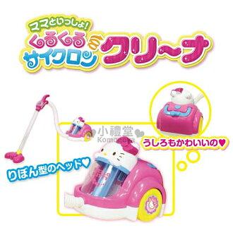 〔小禮堂嬰幼館〕Hello Kitty 吸塵器玩具《粉.大臉》適合3歲以上兒童