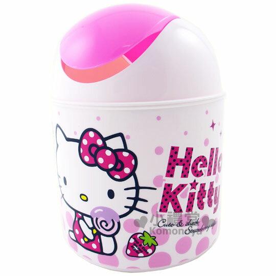 〔小禮堂韓國館〕Hello Kitty 迷你垃圾桶《白.粉圓點.棒棒糖》可放桌面尺寸