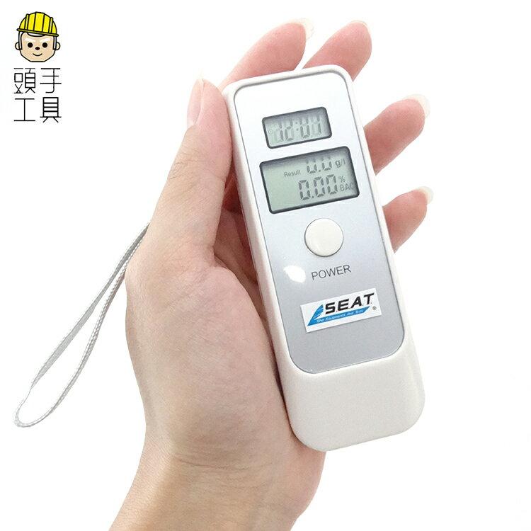 《頭手工具》酒測儀 酒精快速檢測器 酒駕測試儀 酒測儀 酒精測試儀 MET-ATS+