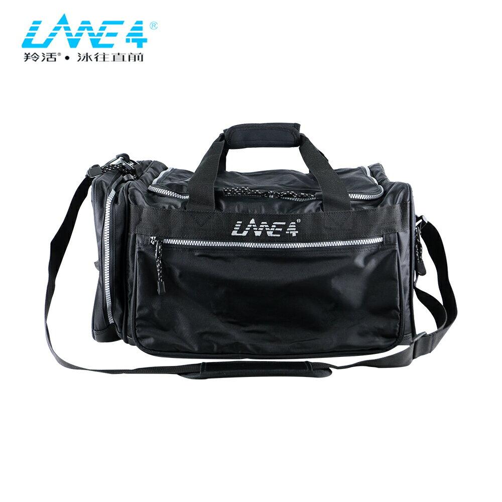 LANE4羚活 個人旅行裝備袋 - 限時優惠好康折扣
