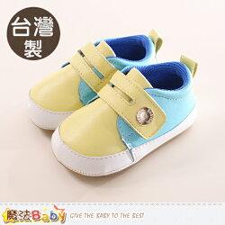 寶寶鞋 台灣製強止滑幼兒手工外出鞋 魔法Baby~sk0254