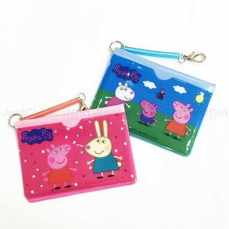 佩佩豬 粉紅豬小妹 PEPE豬 票卡套 證件套 悠遊卡套 彈力線圈 5卡位 文具 配件 正版日本授權 JustGirl
