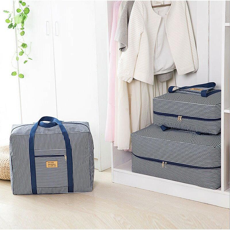 現貨最便宜 加厚耐重牛津袋 拉桿包收納袋旅行袋-特大號60X50X30cm 登機包 搬家袋棉被袋