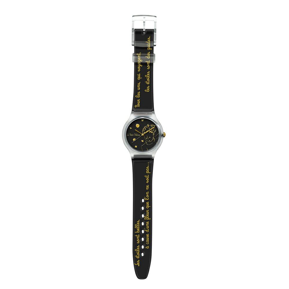 清倉產品!Lumitusi- Le Petit Prince 法國小王子手錶 4