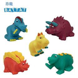 美國【B.Toys】洗澡玩具(恐龍)-米菲寶貝