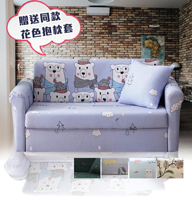 北歐風情超彈力沙發套 沙發罩 沙發  強力推薦-3人坐(贈同款抱枕套x1)