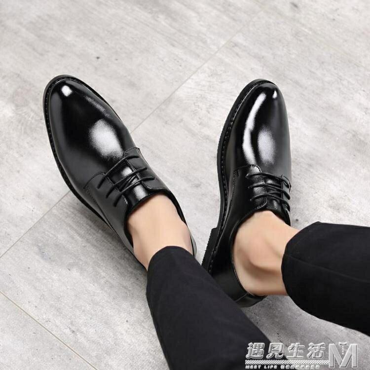 皮鞋男春夏商務正裝英倫男士休閒韓版黑色尖頭鞋子男宴會婚鞋