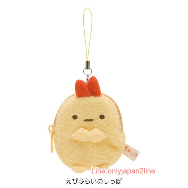 【真愛日本】17040600016 造型拉鍊零錢包S-SG炸蝦便當 SAN-X 角落生物 角落公仔 療癒系 錢包吊飾