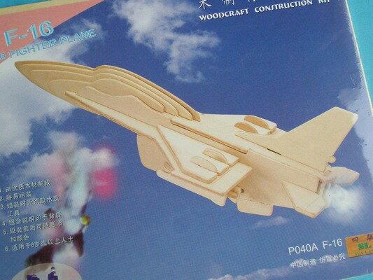 DIY木質3D立體拼圖(F16戰鬥機P-040A.中2片)/一組入{定49}
