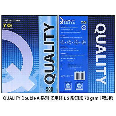 【文具通】QUALITY 影印紙 Letter Size LS 216x279mm 非A4 70gsm 500張/5包/箱 含稅價 P1410615