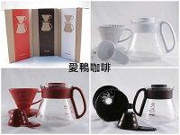 HARIO VDS-3012R VDS-3012W 陶瓷濾杯組合 0