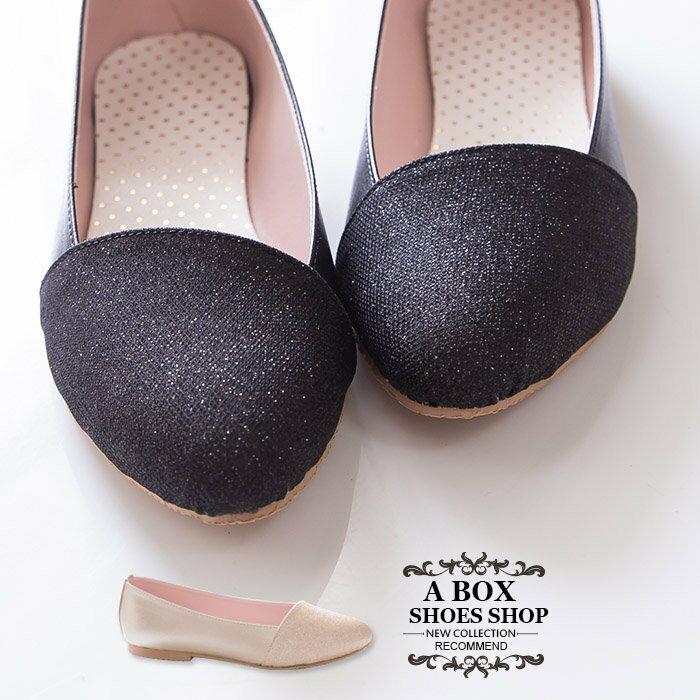 格子舖*【AWA811】MIT台灣製 閃耀流行簡單金蔥拼接皮革 尖頭平底包鞋 娃娃鞋 便鞋 2色 0