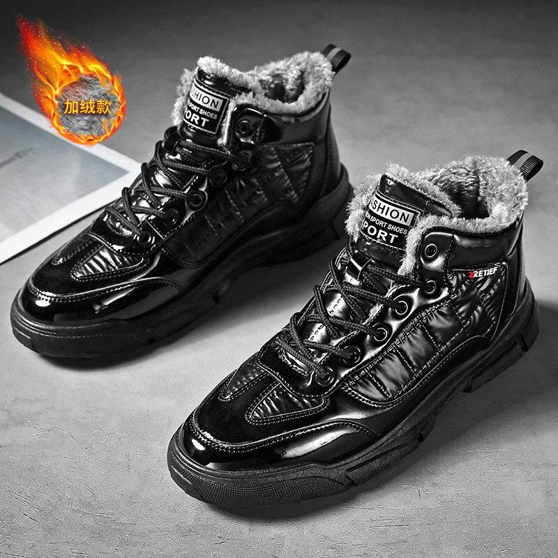 馬丁靴 馬丁短靴 冬季雪地靴男鞋2020新款加厚東北羽絨棉靴子刷毛保暖棉鞋馬丁短靴【xy1654】