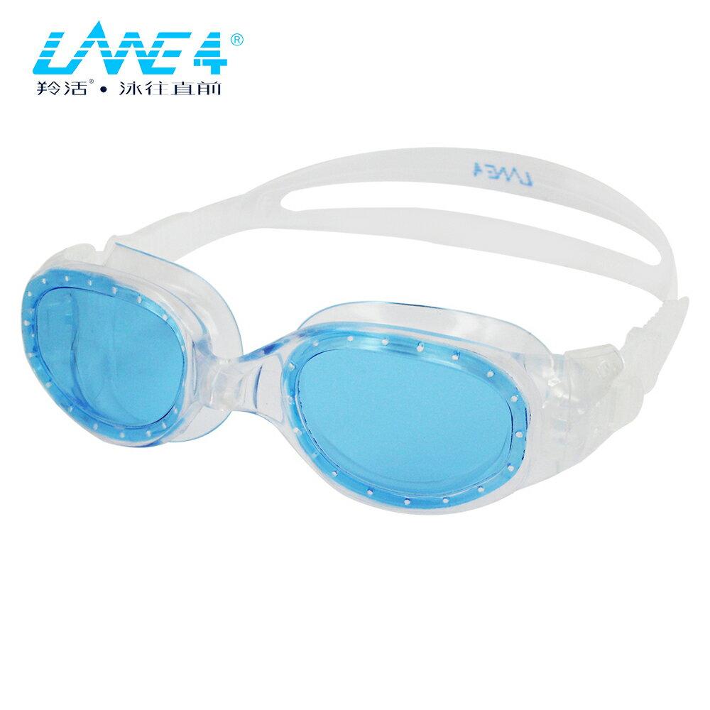 LANE4羚活成人舒適防霧泳鏡 A327 0