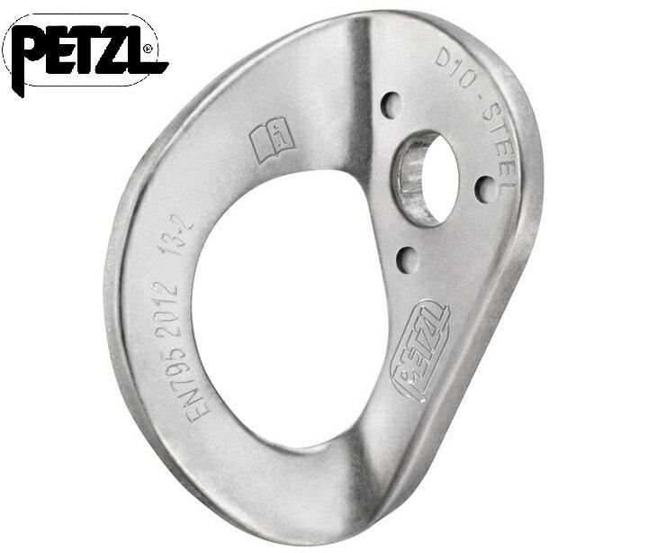 Petzl COEUR STEEL攀岩耳片/確保點耳片/鋼製 bolt P36AA 10 mm