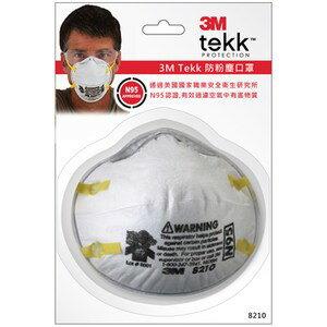3M TEKK 防粉塵傷害口罩