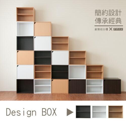 《Hopma》合馬日式二層櫃-三色可選