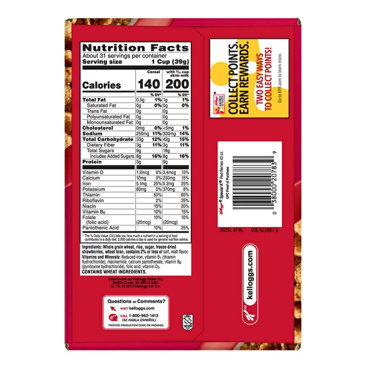 Kellogg's Special K 草莓早餐脆片 1.2公斤